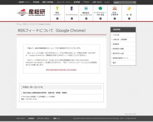 chrome_rss_141918_1